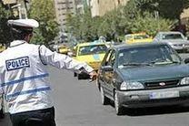 محدودیتهای ترافیکی راهپیمایی 22 بهمن در اصفهان