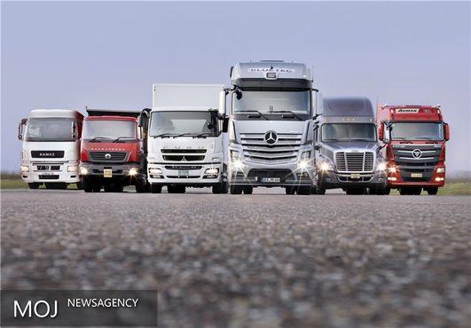 آغاز فروش کامیونهای آلمانی به ایران در اواخر سال جاری میلادی