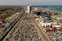 افزایش 27 درصدی صدور مجوزهای فعالیت اقتصادی از سوی منطقه آزاد انزلی
