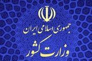عرف، رییس ستاد انتخابات کشور/ ذوالفقاری، رییس ستاد امنیت انتخابات