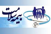 روز ملی بیمه سلامت با حضور اسحاق جهانگیری برگزار می شود