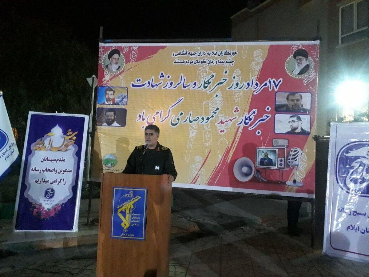 نقش خبرنگاران در پیشرفت و توسعه ایران اسلامی بسیار محسوس است