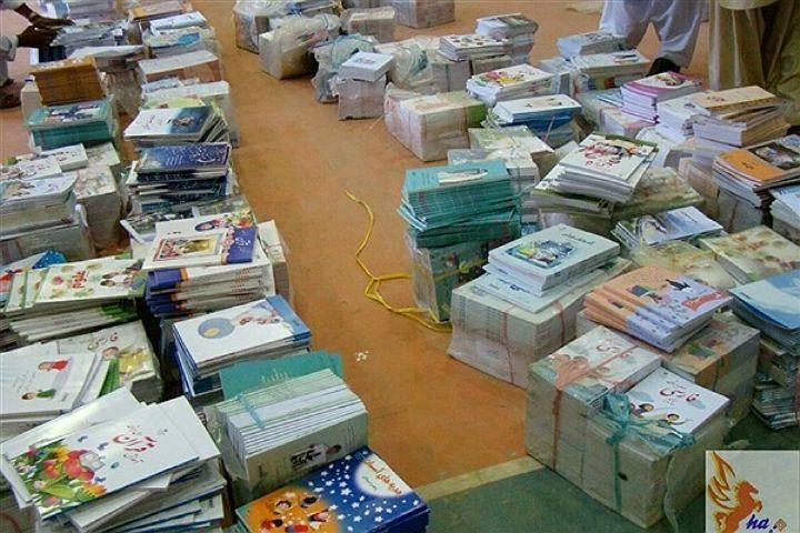 زمان آغاز ثبت سفارش کتابهای درسی جاماندگان میان پایه اعلام شد