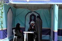 ارائه خدمات مشاوره و پاسخ به سوالات شرعی زائران نوروزی در مسجد مقدس جمکران