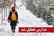جزئیات تعطیلی برخی از مناطق استان اردبیل