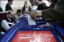 3757 داوطلب برای شوراهای اسلامی در استان کرمانشاه ثبت نام کردند