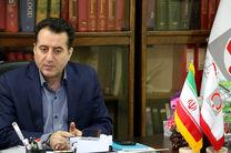 نیاز استان به پلاکت خون گروه AB