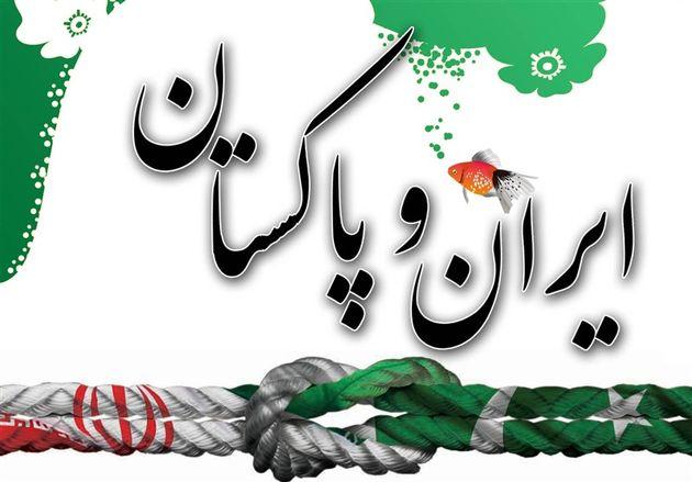 تمام مرزهای ایرانی به روی تجارت پاکستان باز است