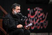 دانلود روضه خوانی محمود کریمی در مراسم ترحیم حاج حجت کسری