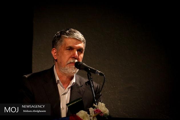 توئیت جدید وزیر ارشاد درباره نامگذاری خیابانی به نام عبدالله انوار