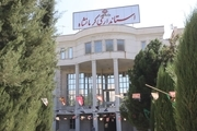 استانداری کرمانشاه جایگاه برتر کشور در جشنواره شهید رجایی