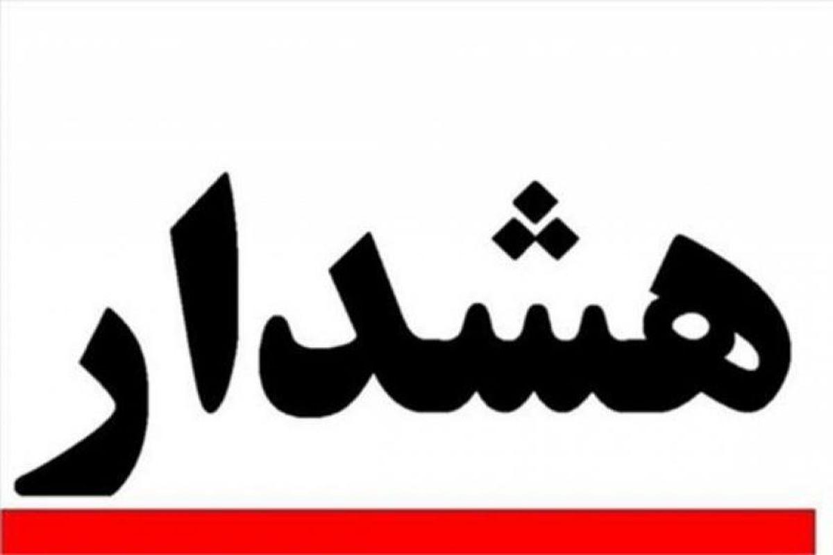 پیامک «سهام عدالت به همراه ۵۰۰ هزار تومان عیدی» جعلی است