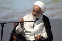 برگزاری ویژه برنامه های قرآنی در ایام ماه مبارک رمضان