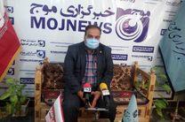 بازدید مدیر کل بهزیستی استان اصفهان از دفتر خبرگزاری موج اصفهان