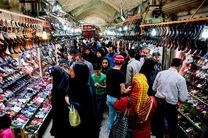 اصلاح قیمتها؛ تاکید گشت مشترک تعزیرات حکومتی در مراکز تجاری و بازارها
