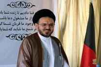 حضرت امام خمینی ( ره ) مستضعفان جهان را از ظلم ستمکاران رهانیده است