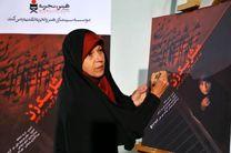 مستندی درباره زندگی فائزه هاشمی در هنروتجربه