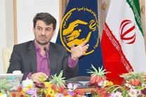 راهاندازی مراکز نیکوکاری کمیته امداد در دانشگاههای استان اصفهان