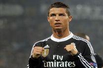 میخواهم با پرتغال عنوان قهرمانی را کسب کنم