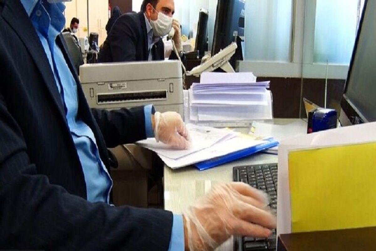 بخشنامه نحوه اجرای دورکاری کارکنان به تمامی دستگاه های اجرایی ابلاغ شد