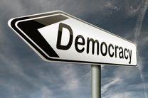 دموکراسی؛ شمشیر دولبه غرب برای پیشبرد منافعش در جهان