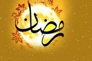 برنامه غذایی مناسب برای روزه داران در ماه رمضان/ چه غذاهایی در ماه رمضان مصرف کنیم؟