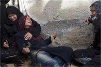 رژیم صهیونیستی یک زن فلسطینی را به شهادت رساند