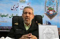 افزایش ۱۷ درصدی مرگ عابران پیاده در اصفهان