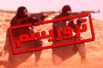 حمله تروریستی به مرکز سپاه در سیستان و بلوچستان