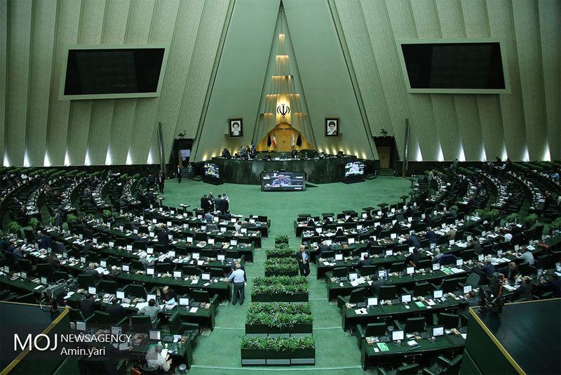 جلسه علنی مجلس برای بررسی CFT آغاز شد
