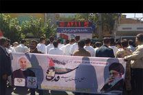 نتانیاهو به نصب روزشمار نابودی اسرائیل در تهران واکنش نشان داد