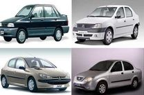 قیمت خودروهای داخلی و خارجی ۲ آذر ۹۸ اعلام شد