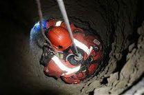 نجات مردی میان سال در پی سقوط به چاه