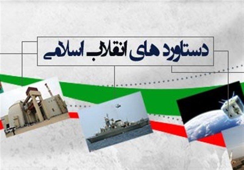 پلیس اصفهان دستاوردهای 40 ساله خود را برای جوانان به نمایش می گذارد