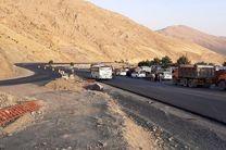 پیشرفت فیزیکی  80 درصدی پروژه گردنه صلوات آباد سنندج
