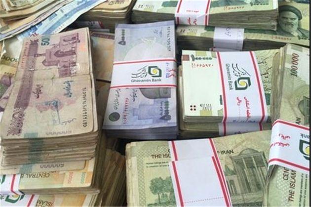 ۱۶ هزار میلیارد ریال پول تانخورده از امروز توزیع می شود