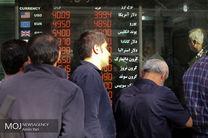 قیمت دلار 4841 تومان شد