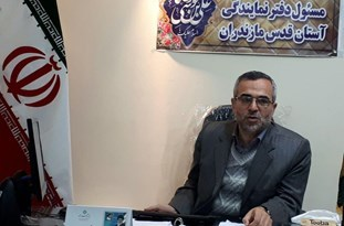 برنامهریزی آستان قدس رضوی برای کاهش محرومیت در 22 روستای ساری
