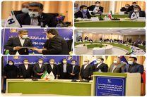 تخصیص ۹ هزار میلیارد ریال تسهیلات به دانشبنیان ها توسط بانک صادرات ایران