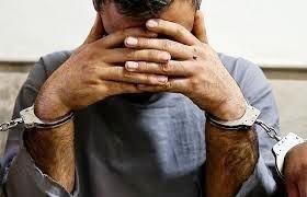 قتل در استان مرکزی، دستگیری در خوزستان