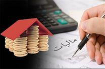 خردادماه، موعد ارائه اظهارنامه مالیاتی صاحبان مشاغل