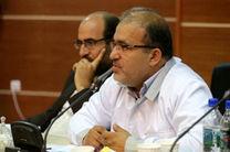 برگزاری برنامه های آموزشی مدیریت بحران در بوستانهای شهر قم
