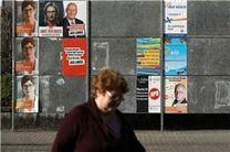 برگزاری نخستین انتخابات محلی پیش از انتخابات پارلمانی آلمان