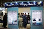 ارائه ۱۴ دستاورد پژوهشی شرکت آب وفاضلاب استان اصفهان