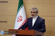 واکنش کدخدایی به ضبط اموال دولتی ایران توسط کانادا