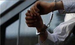 دستبند پلیس امنیت بر دستان متهم خیابان شیخ بهایی/ عامل اغفال زنان دستگیر شد