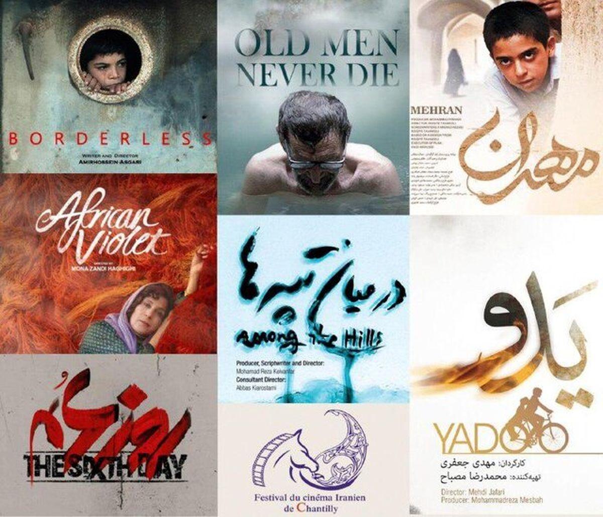 آثار راه یافته به جشنواره سینمای ایران در فرانسه اعلام شد