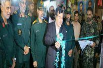 نمایشگاه هفته دفاع مقدس در بندرعباس شروع به کار کرد