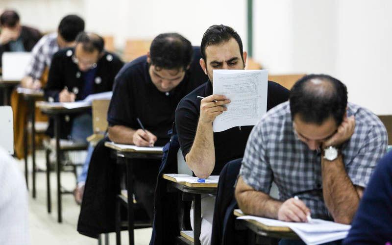 زمان انتشار کارنامه آزمون دستیاری مشخص شد