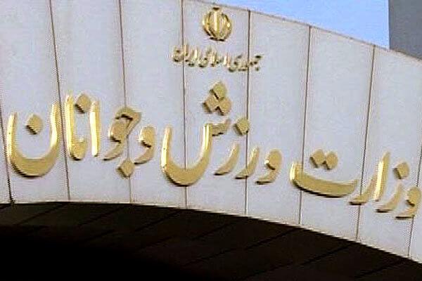 کاوه احمدی جایگزین مازیار ناظمی در وزارت ورزش شد
